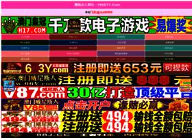 dotehs.com