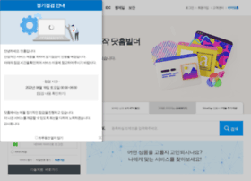 dothome.co.kr