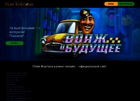 dotogu.ru
