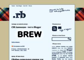 dotrb.blogspot.com