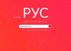 dotrus.ru