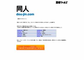 dou-jin.com