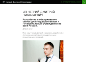 dou-rf.ru