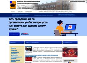 dou76.engels-edu.ru