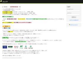 doubekk.yakan.net