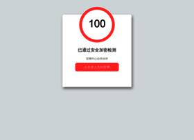 doublecommavapes.com