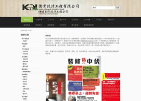 doublek.com.hk