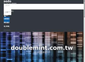 doublemint.com.tw