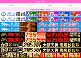 doudouyuedu.com