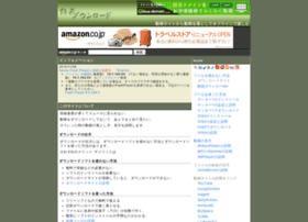douga-dl.com