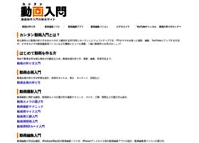 douga-tec.com