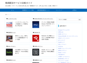 dougahaishin-service.com