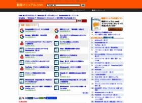 dougamanual.com