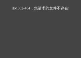 doujiajiasuqi.com