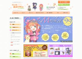 doujin-paperbag.jp