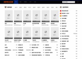 doulaimai.com