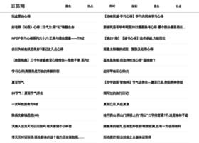 doumiao.net