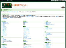 doumori-3ds.ek-pro.com