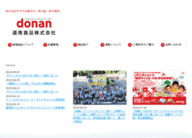 dounan.co.jp