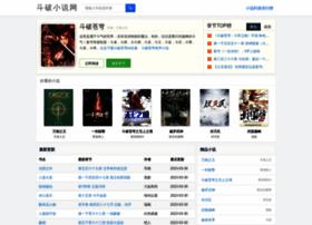 doupocangqiong.org