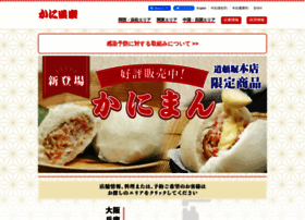 douraku.co.jp