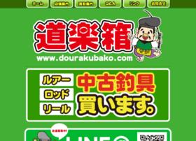 dourakubako.com