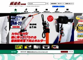 dourakukai.com