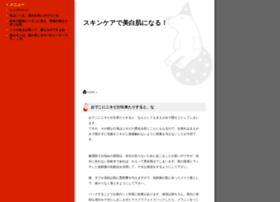 doushi-sumeragi.net