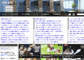 dousoku.net