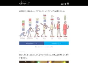 dout.jp