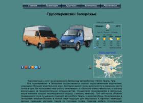 dovezu.zp.ua