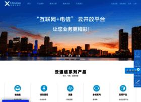 dowei.net