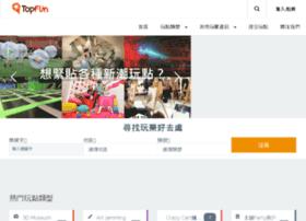 dowhat.com.hk