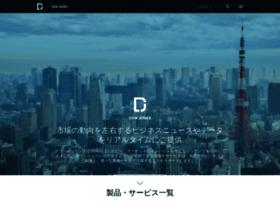 dowjones.co.jp