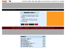 down.gucheng.com