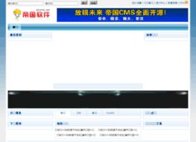 down.shangbei.org