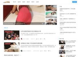 downbai.com