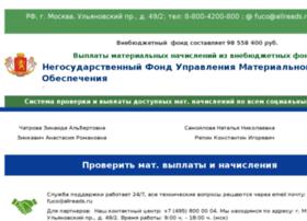 downcs.ru