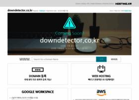 downdetector.co.kr