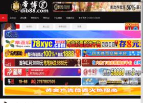 download-bay.com