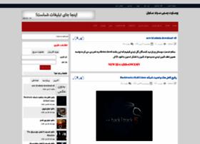download-dl.rozblog.com