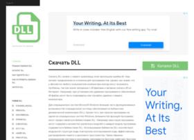 download-dll.ru