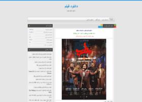 download-filmhaa.blog.ir