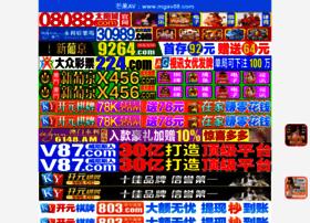 download-hd-wallpapers.com