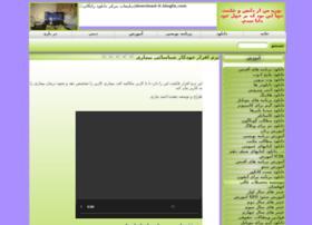 download-it.blogfa.com