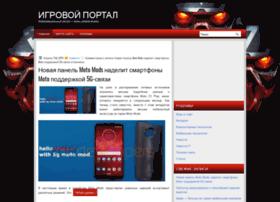 download-naruto.ru
