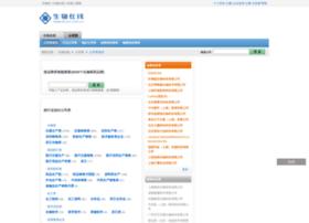 download.bioon.com.cn