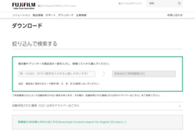 download.fujixerox.co.jp