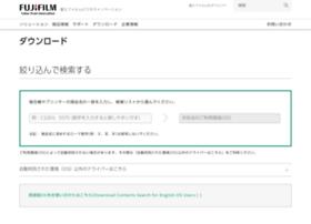 download.fujixerox.co.jp