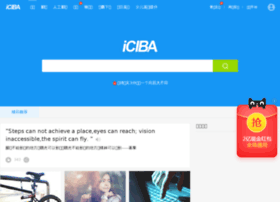 download.iciba.com